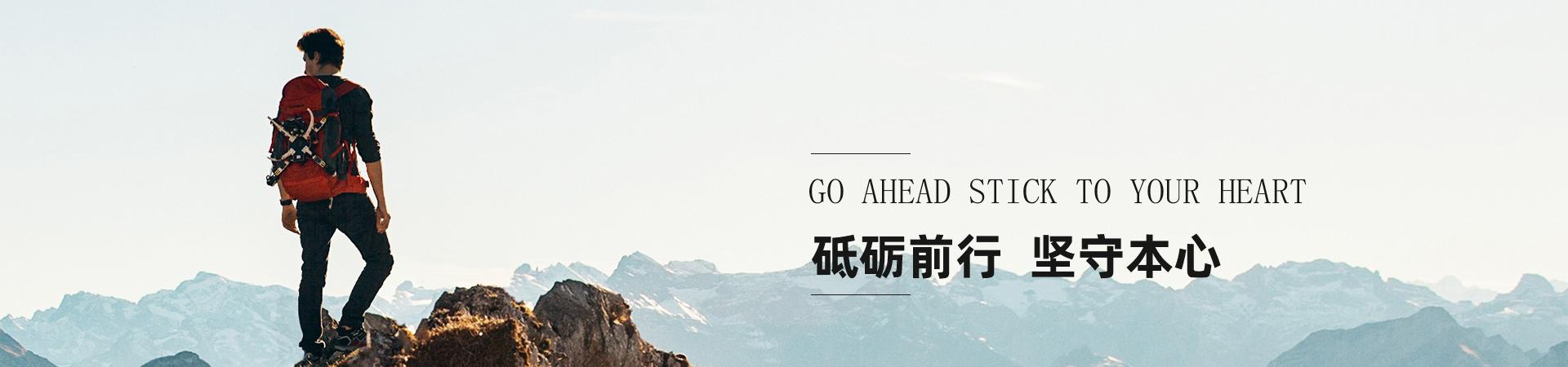 http://www.dzjirun.com/data/upload/202007/20200725085700_537.jpg