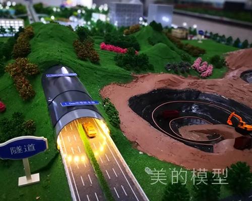防水材料模型