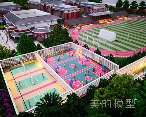 学校沙盘模型